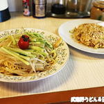 平良久亭 - ぶっかけ冷やし中華+半チャーハン