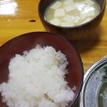 87961421 - ご飯、味噌汁