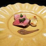 大文字屋 龍田川 - 7.牛ランプ肉と花山椒、実山椒と味噌ソース