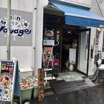 麺場 Voyage -
