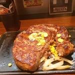 いきなりステーキ - 料理写真:ヒレステーキ 600g