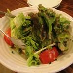 87968250 - 島豆腐のサラダ