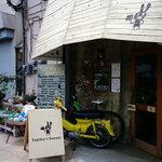 TAKIKO'S SWEETS - 入口