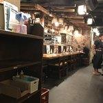 四十八漁場 - 店内写真