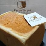 パン デ シンプル - 料理写真: