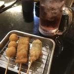 串家本店 -
