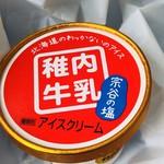 Hatorandoferiwakkanaikuukoubaiten - 稚内牛乳アイス