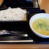 カレーうどん せんきち - 料理写真: