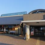 多田克彦の店 -