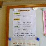 出雲そば きがる - 蕎麦の産地の掲示;2011/07