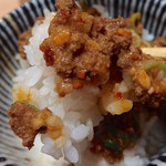 京紫灯花繚乱 - 京山椒担々麺(860円)+白飯(VIPサービス)