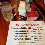 87980768 - ボリューム満点の角煮カツ丼は700円、七味や紅しょうがの味変アイテムも