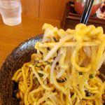 87983230 - 16番太麺