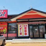 麺屋ばやし - お店