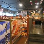 千里香 - 独特の不思議センスな店内1