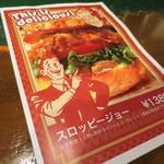 ザ★ゴールデンハンバーガーズ - これが目当て!