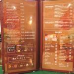 ザ★ゴールデンハンバーガーズ - メニュー