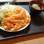 山奈食堂 - チキンライス