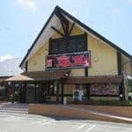 焼肉 海王 - トリアス久山のイーストサイドにある焼肉屋さんです。