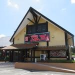 焼肉 海王 - お店はトリアス久山の東側にあります。