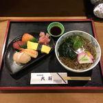 大将 - 料理写真:にぎり寿司 そばセット  ¥1026