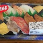 にぎり寿司 10貫 (税抜)295円(2018.06.21)