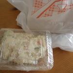 マルヨネ - ポテトサラダ 100円