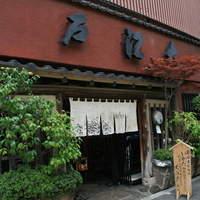 うなぎ割烹 大江戸-2010/7 入り口