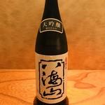 日本料理 勇の里 季 -