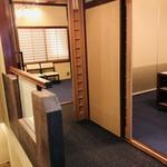 日本料理 勇の里 季 - お二階 ホール