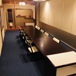 日本料理 勇の里 季 - お二階 個室 松の間