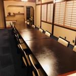 日本料理 勇の里 季 - お二階 個室 梅の間