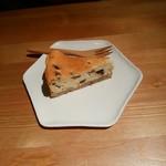 毎日のおいしいもの まとか - ラム漬け干し柿のベイクドチーズケーキ