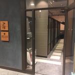 チーズタッカルビ&個室 遥 -