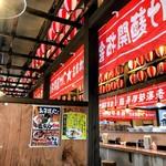 竹本商店☆つけ麺開拓舎 - お子様メニューもあります