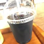 フラノ 季菜 - アイスコーヒー