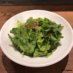 シャトン - グリーンサラダ
