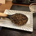 しん - 焼き味噌