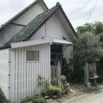 こみちカフェ -