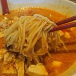 担々麺 錦城 - 麻婆担々麺