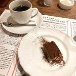 87996656 - コーヒー、デザート