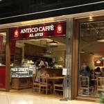 アンティコ カフェ アル アビス - 2018年6月。訪問