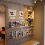 ドウモカフェ - しばし、台湾特集な雑誌が集う本棚を見ながらぼーっとしていると