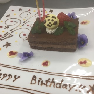 ◇うれしい誕生日を◇バースデーケーキにはメッセージを添えて