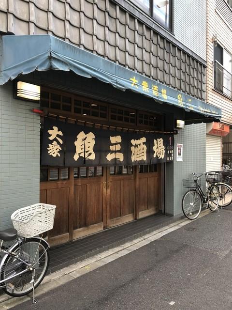 魚三酒場 常盤店 - 外観