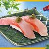 すし銚子丸 - 料理写真: