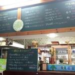 matatabi kitchen - メニュー。下が、ランチ