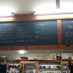matatabi kitchen - 有機コーヒー他