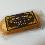 ルシール - ブランデーケーキ140円