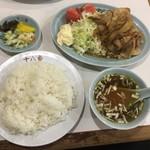 十八番 - 生姜焼き定食